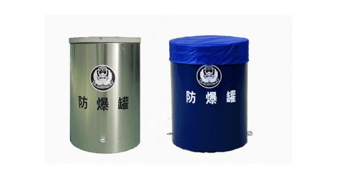 Carbon Steel Bomb Can EOD Equipment Bear 1.5kg TNT / Equal For Train Station , Sea Port , Subway